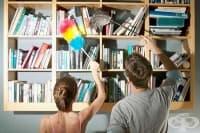 Отделяйте 15 минути ежедневно за почистване на дома си, за да си спестите цял почивен ден
