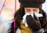 Откажете се от 9 навика, ако искате да не се разболявате през зимата