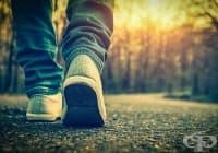 Открийте 8 ползи от ходенето пеша