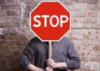 """Отървете се от негативните идеи чрез """"спиране на мисленето"""""""
