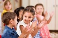 Пляскането с ръце развива уменията на детето