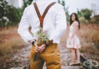 Покажете любовта си към партньора чрез тези 9 начина