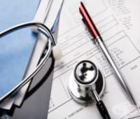 Преди пътуване проверете какво покрива застраховката ви