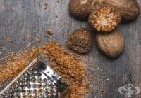 Предотвратете появата на кариес с индийско орехче