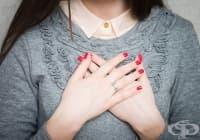 Предотвратете появата на стомашни киселини чрез 7 начина