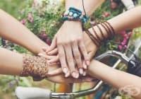 Следвайте тези 10 стъпки, за да създадете нови приятелства