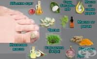 Избавете се от гъбички по ноктите с 9 природни средства