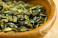 За да предотвратите остеопорозата, яжте сурово тиквено семе