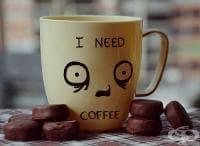 За да се откажете от кофеина, заменете кафето с чай
