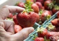 Заличете тъмните кръгове под очите с ягоди