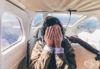 Затворете очи, за да облекчите прилошаването при пътуване