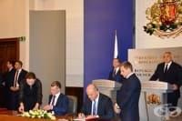 България и Русия подписаха протокола за промени в договора за социална сигурност
