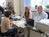 Българо-германските консултации по пенсионните въпроси ще се проведат от 26 до 28 юни
