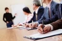 БТПП стартира нов проект за заетост