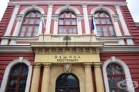 Център за работа с деца на улицата създават в Кюстендил