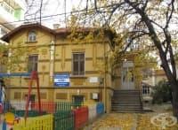 Форум в Пазарджик ще разисква темата за правата на децата