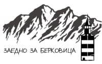 """Инициативата """"Сподели обяд с пенсионер в нужда"""" в Берковица ще приключи на 8 декември"""