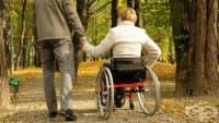 """""""Лице с увреждания"""" става единственият термин в законодателството ни"""