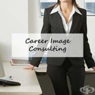 Кои са правилните въпроси, които зададем на кариерния консултант, когото сме избрали?