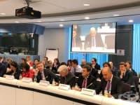 На форум в Брюксел обсъдиха бъдещето на труда