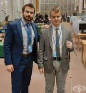 Национален конкурс ще избере новите български младежки делегати в ООН