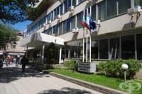 Старт на процедурата по избора на изпълнители на дейността по профилактика и рехабилитация за 2018 г.