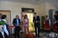 В Пловдив откриха Дневен център за хора с увреждания, навършили пълнолетие
