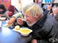 Над 4000 души ще обядват безплатно до края на годината