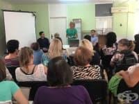 Омбудсманът се срещна с хората с увреждания от Пазарджик