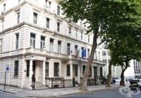 Продължават срещите във Великобритания, на които разясняват правата на българите след Брекзит