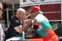 Състезание по канадска борба за хора с увреждания се проведе в Добрич