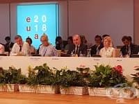 Съветът по заетост и социална политика на ЕС заседава във Виена