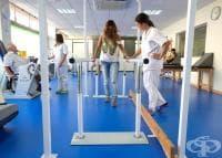 Условия, на които трябва да отговарят изпълнителите на дейностите по профилактика и рехабилитация за 2016 година