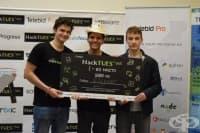 Възпитаници на ТУЕС-София създадоха устройство в помощ на незрящи хора