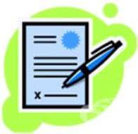 Вписване в международния регистър по осиновяване на кандидат-осиновители