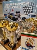 Купата за Автомобилист №1 на Варна поделена между съотборници