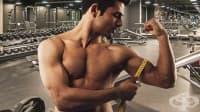 Най-лесният начин за изчисляване на чистата мускулна маса в тялото