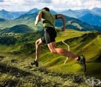 Как да използвате бягането за отслабване без да допускате грешки