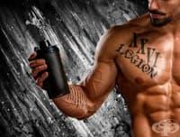 Антикатаболни хранителни добавки, предпазващи мускулите от разпад
