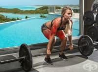 3 доказани метода срещу мускулна треска