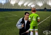 Кратко ръководство по спортна психология за родители на деца спортисти
