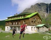 Екипировка за планинско бягане
