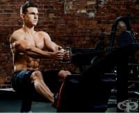 Тренировка за естетично оформяне на гърба