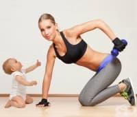 """HIIT тренировка """"Пирамида"""" за възстановяване на теглото след раждане"""