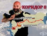 Ултрамаратонецът Краси Георгиев свързва България, Северна Македония и Албания с новата си кауза