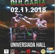 Грандиозна гала вечер по кикбокс и муай тай на веригата МТGP ще зарадва българските фенове в началото на ноември