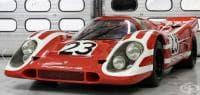 Най-невероятните състезателни автомобили на всички времена