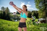 5 бързи и лесни начини за горене на мазнини бързо и без диети