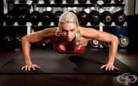 10-седмична програма, включваща домашни упражнения и интервално бягане, с която да постигнете мечтаното тяло