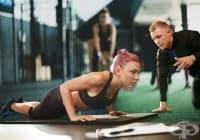 Тренировъчна програма за сила за начинаещи
